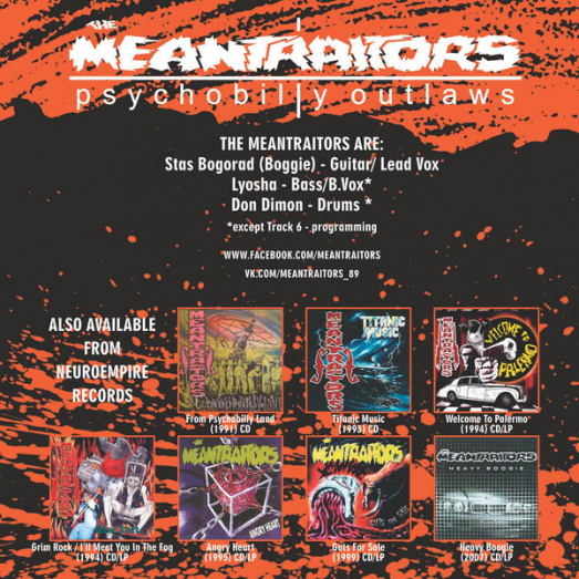 Meantraitors