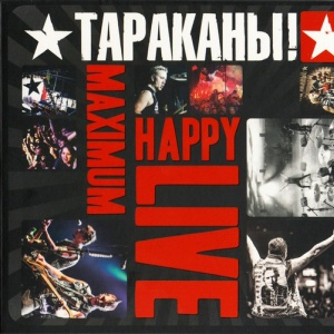 Тараканы - MaximumHappy Live
