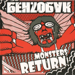 Бензобак  - Monsters Return