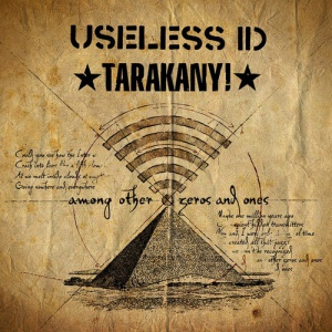 Useless ID + Тараканы! - Among Other Zeros And Ones